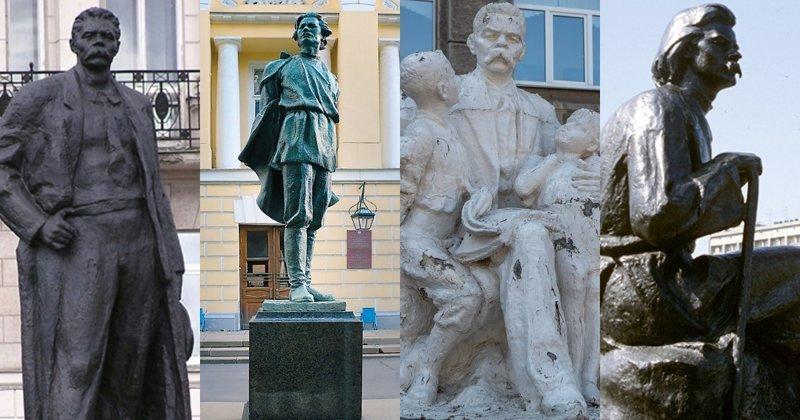 4. Максим Горький ленин, памятник, память, пушкин, россия, топ