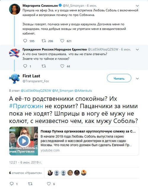 Методичка Ходорковского в действии — из мужа Соболь хотят сделать «сакральную жертву»