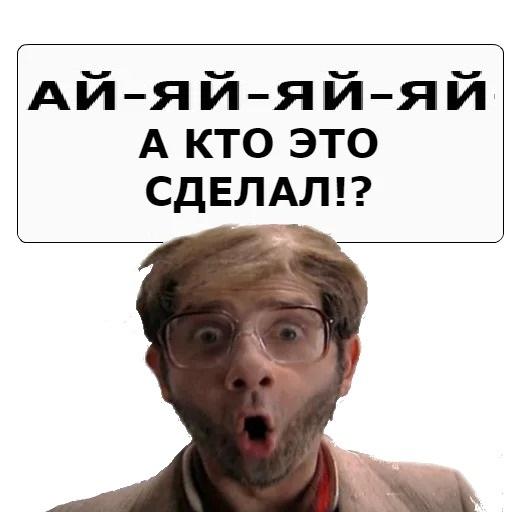 Об опасности путешествия с чемоданами драгоценностей.. Ничего себе русские туристы!
