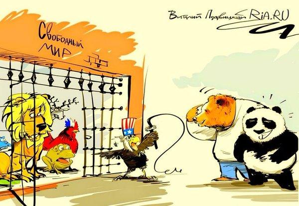 Карикатура: @s017.radikal.ru/i404/1610/54/a2389481c6fb.jpg