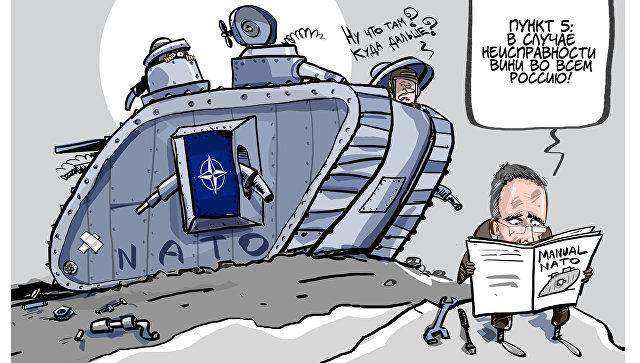 """Катастрофа """"хайли лайкли"""". Москва сломала оружие информационной войны"""