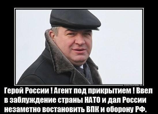 Путинская многоходовочка