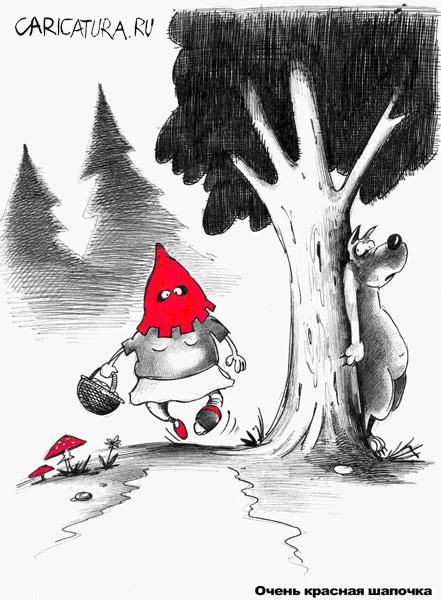 Анекдоты про Красную Шапочку юмор