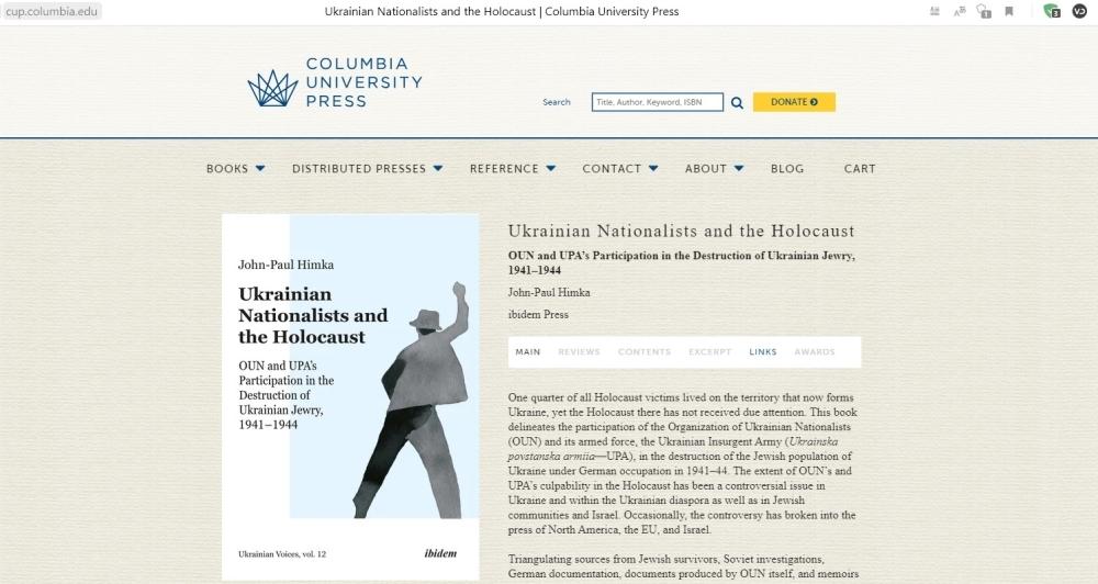 В США выходит книга о зверствах бандеровцев, но в Киеве ее читать не станут Украина