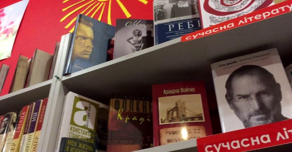 Российские издатели столкнулись с ростом книжного пиратства на Украине