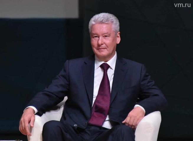 Сергей Собянин поздравил с д…