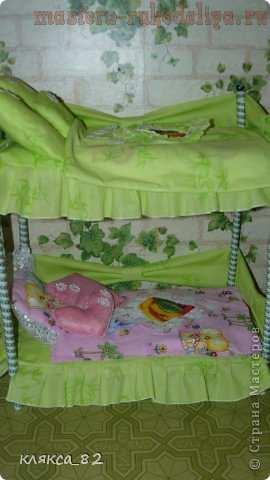 Двухъярусная кроватка для кукол