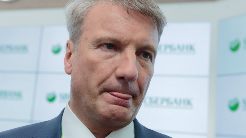 Греф выводит деньги из России и меняет Кипр на Лондон