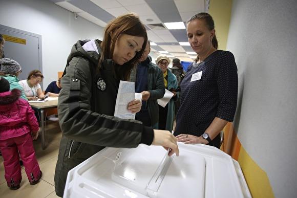 Венедиктов предложил отменить голосование по Конституции из-за коронавируса
