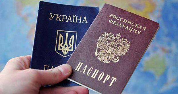 Упрощенное гражданство для выходцев с Украины