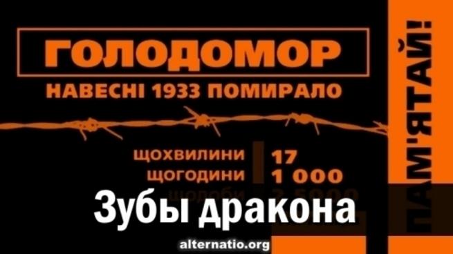 Так вот откуда на Украине вз…