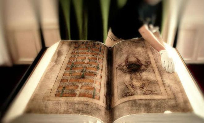 5 самых тайных книг в истории человечества