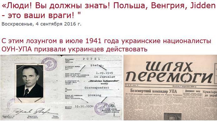 О связях Бандеры с ЦРУ