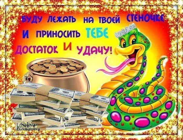 Новогоднее... Улыбнемся!!!)