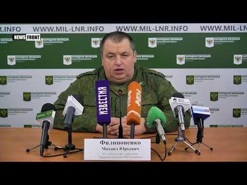 Украинские силовики продолжают совершать преступления в отношении мирных жителей Донбасса — НМ ЛНР