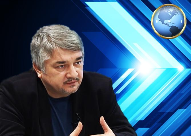 Ростислав Ищенко: Путин и Тр…