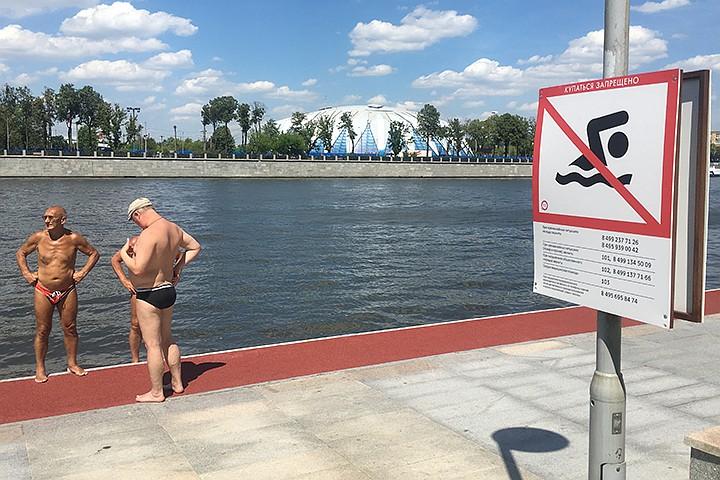 Жители столицы спасаются от аномальной жары в Москве-реке