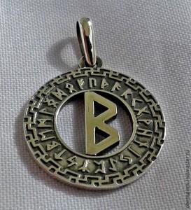 Руна Беркано, выполненная в виде серебряного кулона