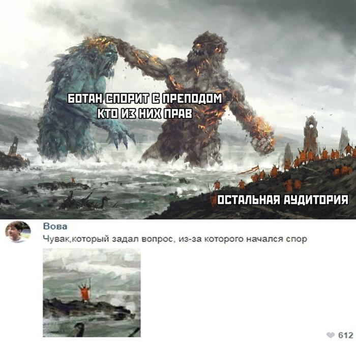 Подборка фото приколов и картинок из сети красивые фотографии,приколы,смешные картинки,юмор