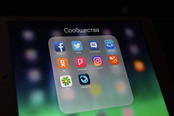 Эксперт связал рост количества мата в соцсетях с несогласованными акциями протеста власть,запрет мата в сми,общество,россияне,соцсети