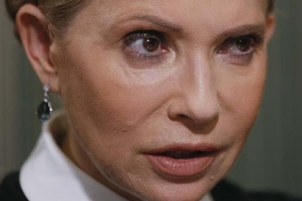 Тимошенко срочно покинула Ук…