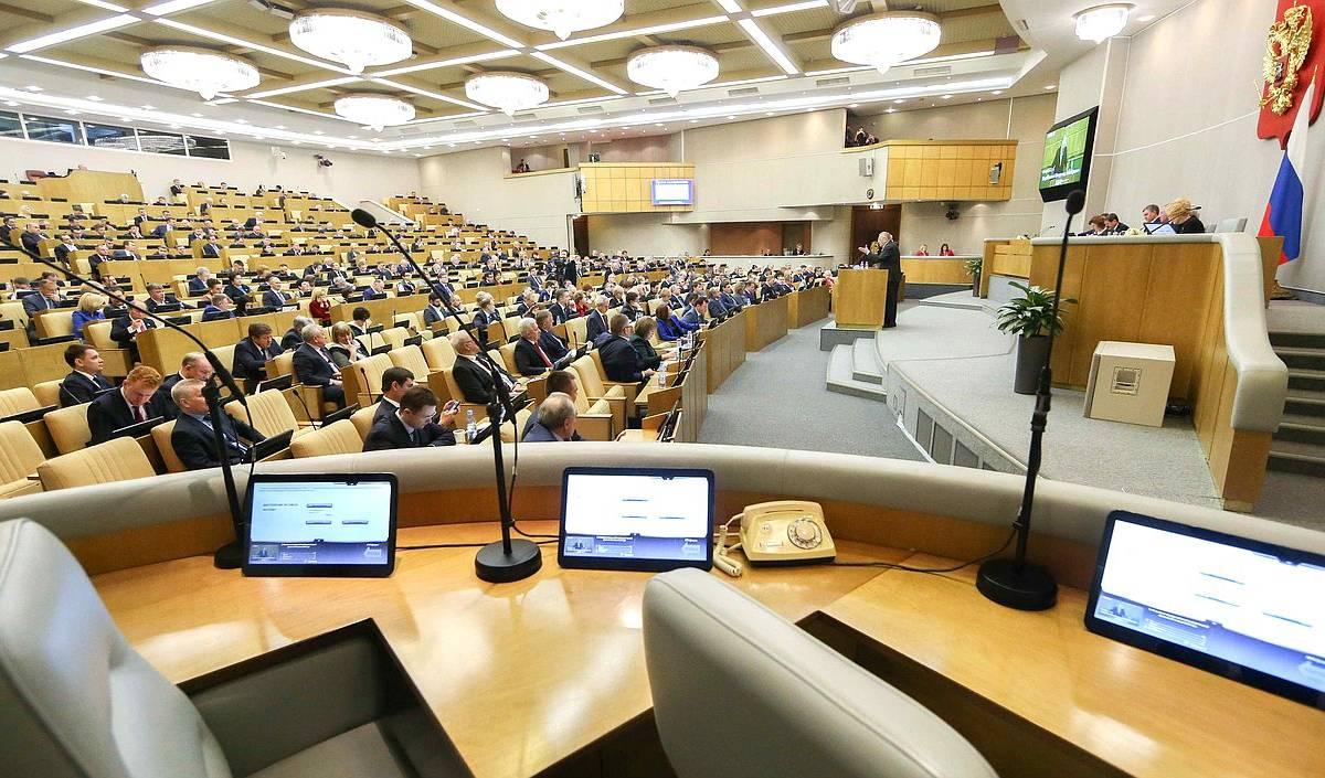 Медленная Госдума: депутаты …
