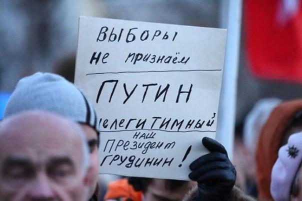 """Левый фронт не признал результаты выборов и попытался вывести """"миллионы"""" на площадь"""