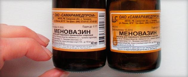 Меновазин: стоит копейки, а лечит 13 болезней. Почему я не знала этого раньше?