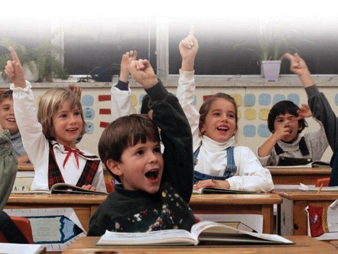 Учитель дал детям задание со…