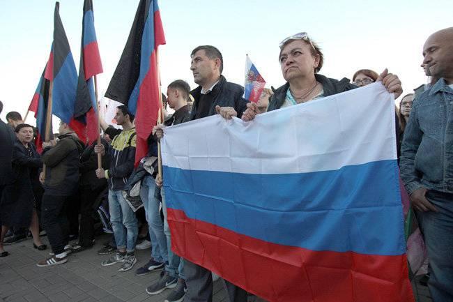 Мнение: Мятежный Донбасс войдет в состав России через два года