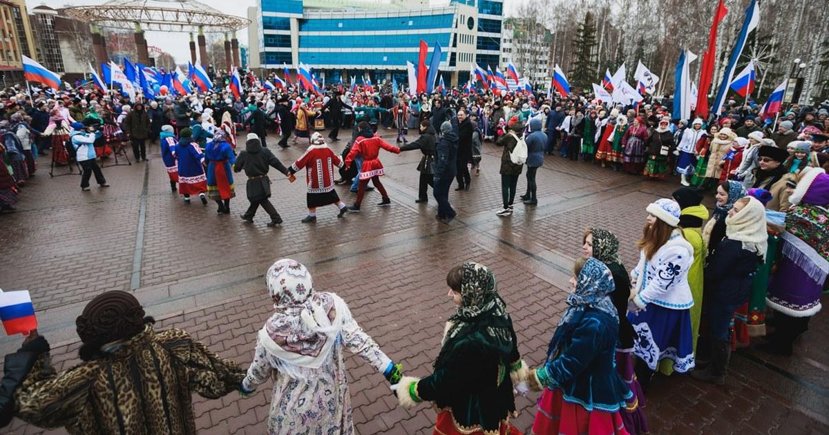 ВЦИОМ выяснил, что объединяет россиян