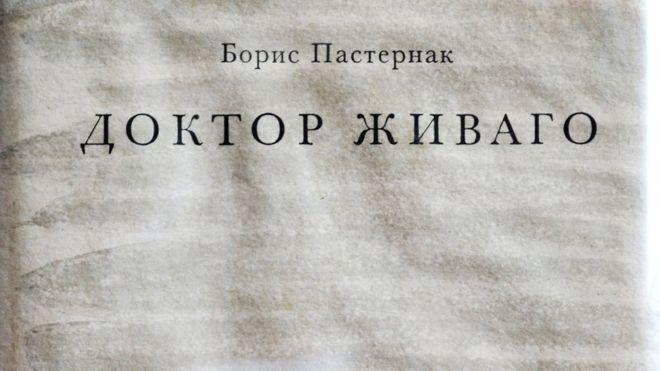 Издательский дом ЦРУ: роман …