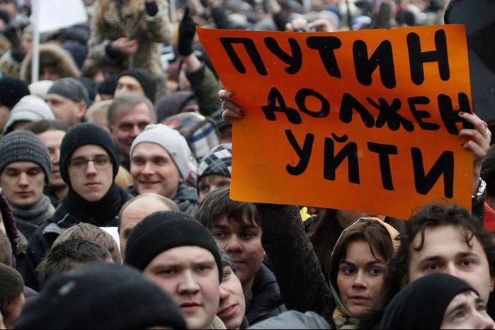 Оппозиция: «Путин должен уйт…