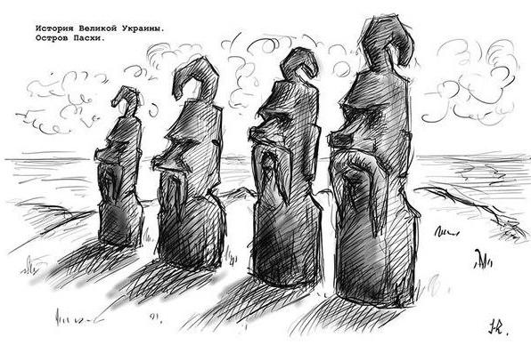 """Исторические мифы """"Великой Украины"""""""