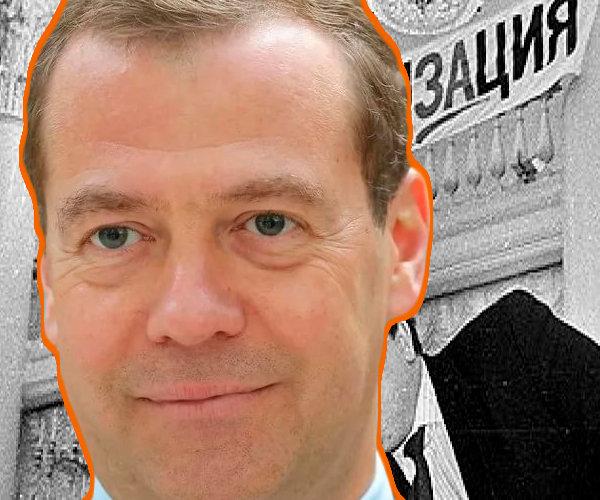 Медведев: масштабная приватизация необходима России. Нужно продолжать дело, начатое Гайдаром
