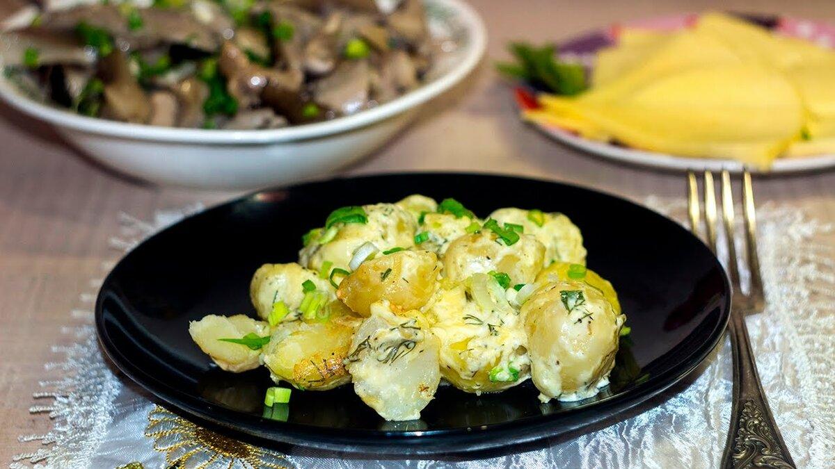 Запеченный картофель с превосходной заправкой