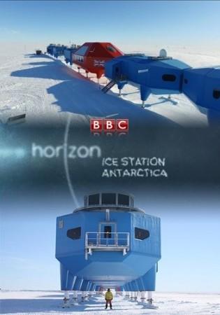 Антарктическая полярная стан…