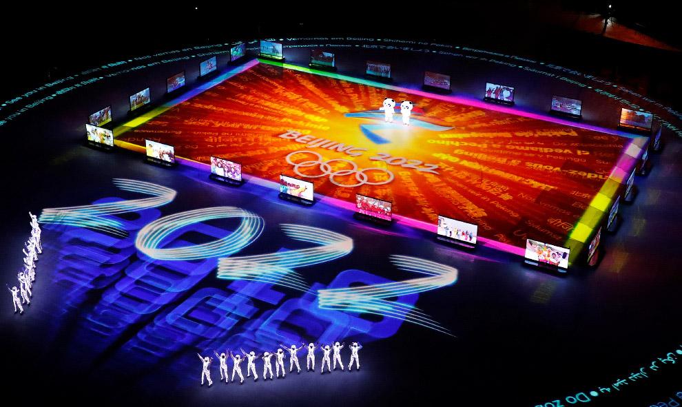 В Пхёнчхане закрылись зимние Олимпийские игры