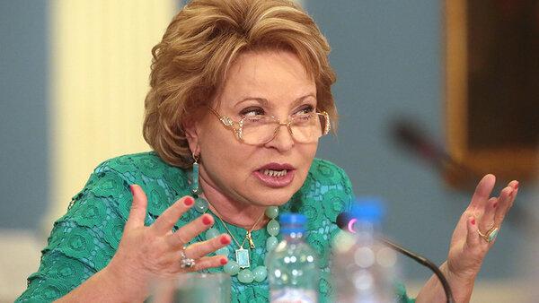 Валентина Матвиенко: не уваж…