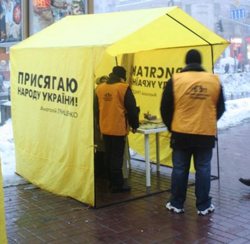 В Одессе избили агитатора