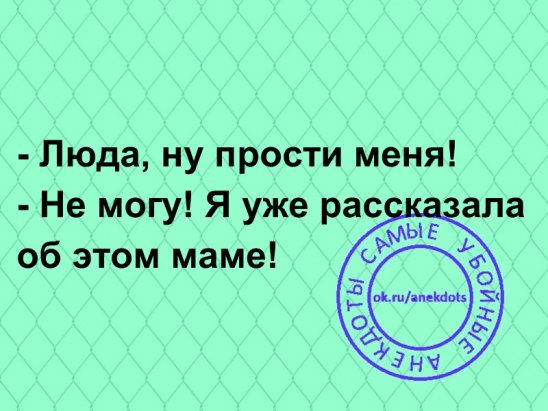 Новый русский приехал на отд…