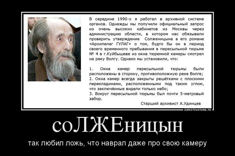 К 100-летию литературного власовца