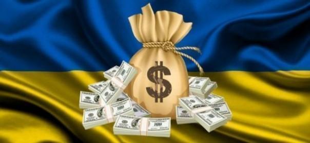 Россия выплатила Украине в счёт репараций первые $12 млрд. Иоганн Вайс (сатира)