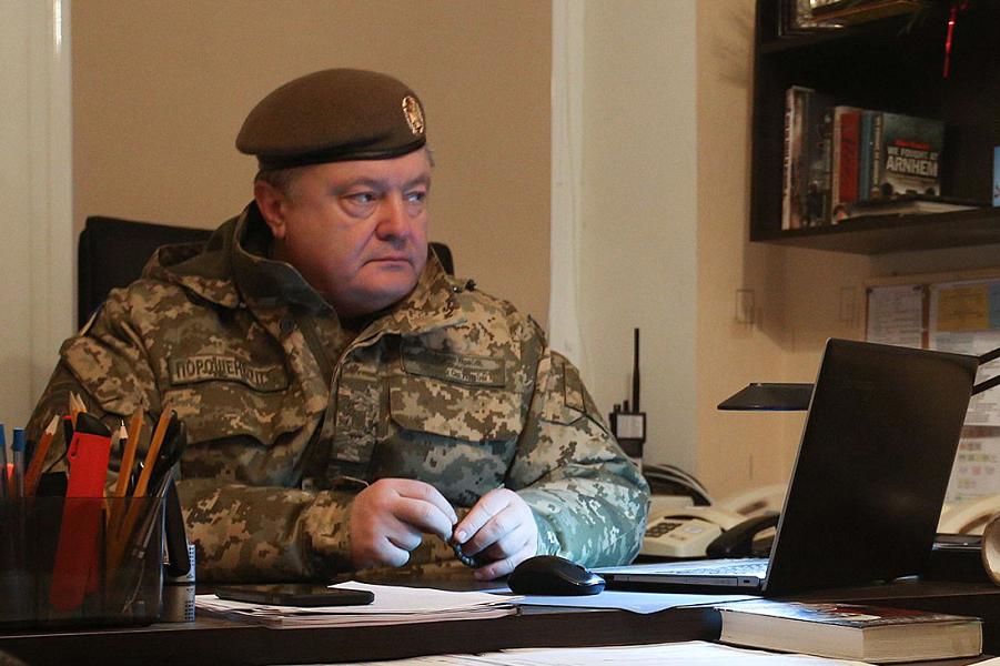 Что останется от наследства президента Порошенко?