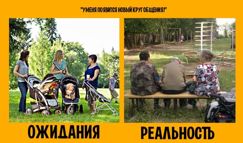 http://mtdata.ru/u26/photoC2A8/20988254360-0/original.jpg#20988254360