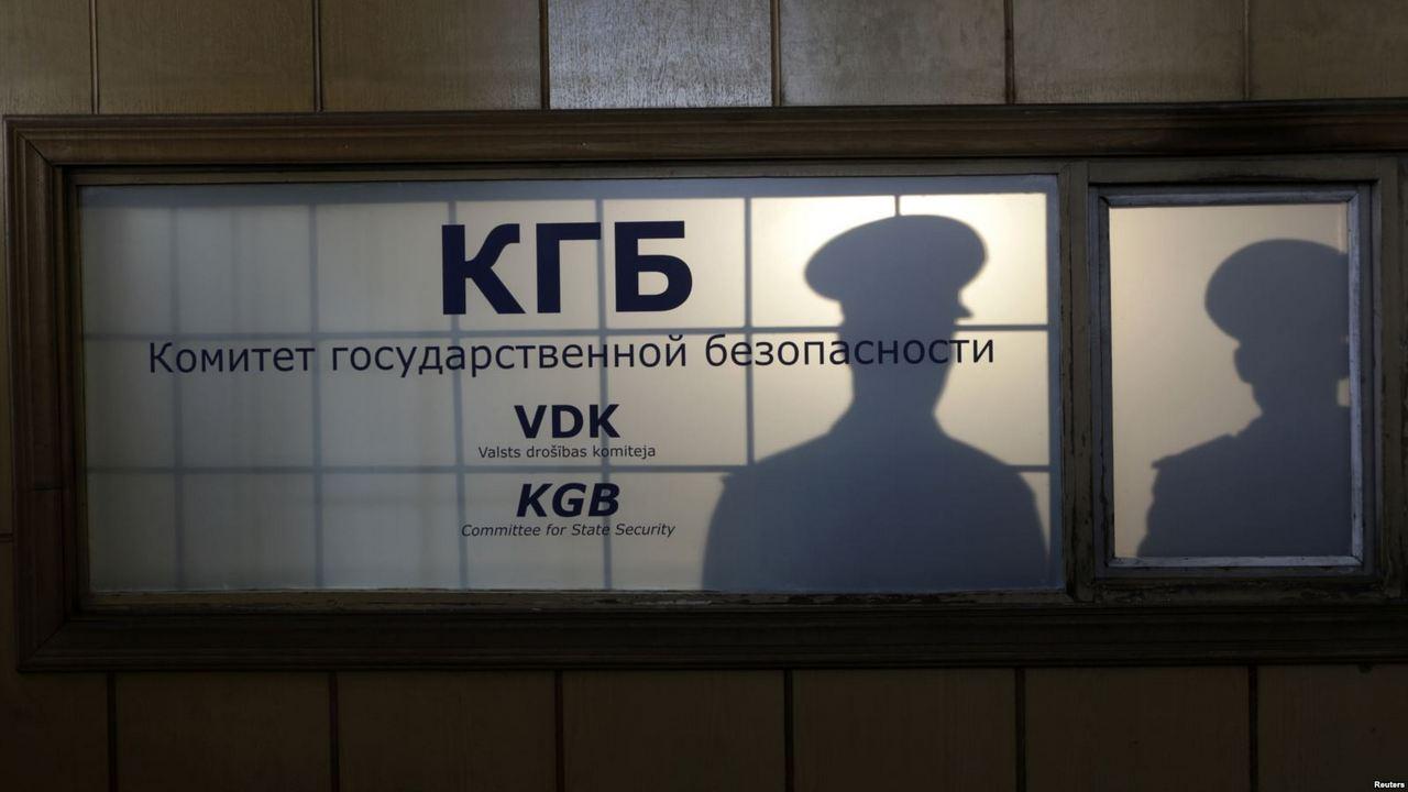 Почему Латвия боится обнародования архивов КГБ?