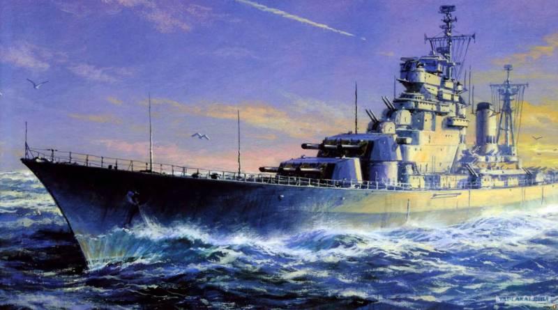 Судьба русского флота вмф