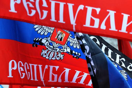 Прокуратура Украины намерена лишить русский язык особого статуса в Донбассе