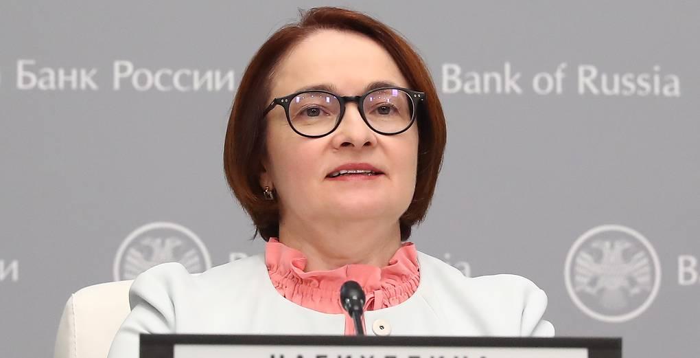 Поддержка российской экономики в условиях пандемии. Что предлагает ЦБ