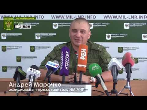 В ЛНР призвали мировое сообщество обязать Украину соблюдать Минские соглашения